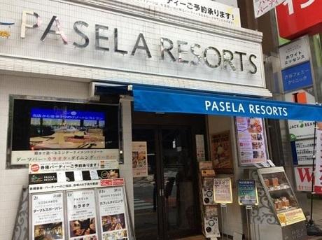 20161111GB@MINパセラリゾーツ渋谷店入り口
