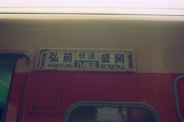 0810_17n_DC58o.jpg