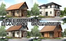 20161225131545a2d.jpg
