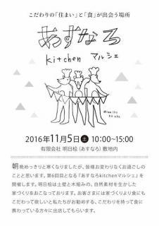 fc2blog_201610120921169d3.jpg