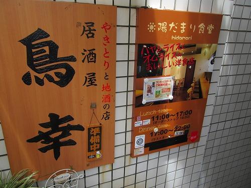1606hidamari006.jpg