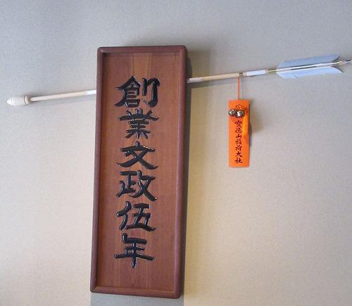 1607daikanro003.jpg