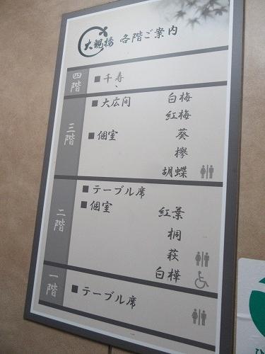 1607daikanro004.jpg