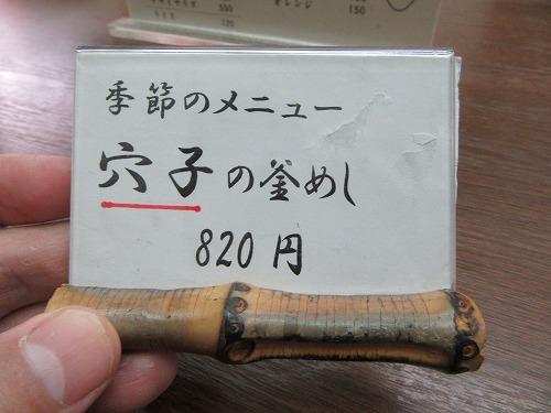 1607makiisi007.jpg