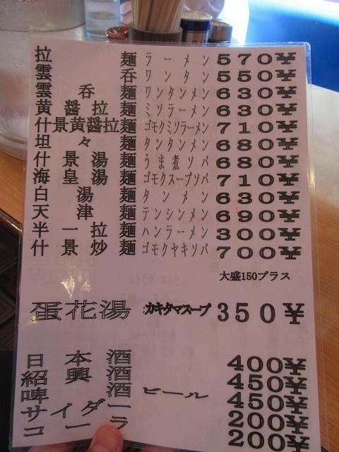 1607yokozuna004.jpg