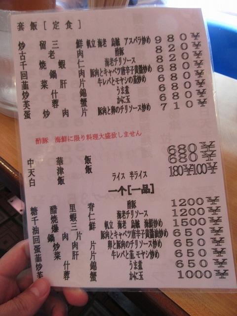1607yokozuna005.jpg