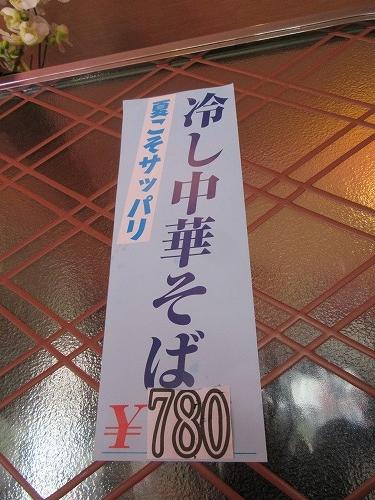 1607yokozuna006.jpg