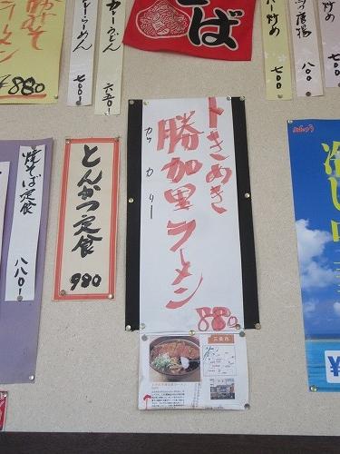 1608harasen004.jpg