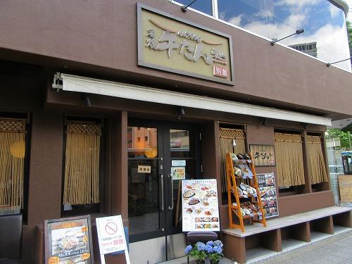 1608higasiyama001.jpg