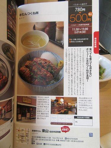 1608higasiyama004.jpg