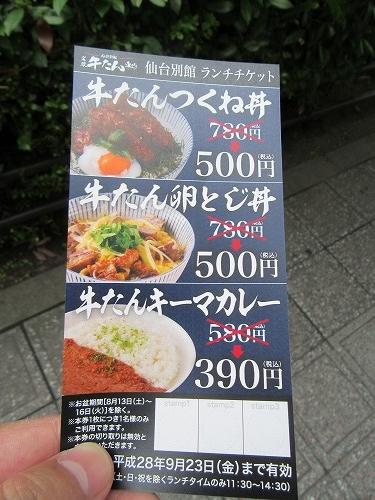 1608higasiyama009.jpg