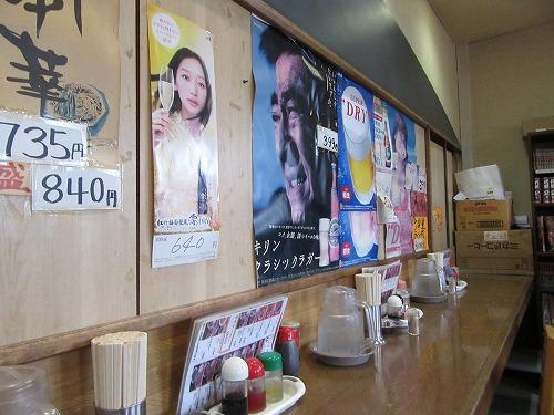 1609kyukyoku003.jpg