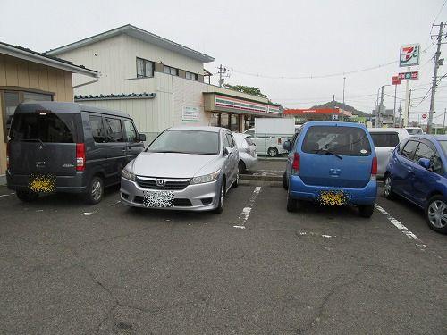1609kyukyoku014.jpg