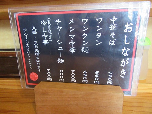 1609sinobu004.jpg