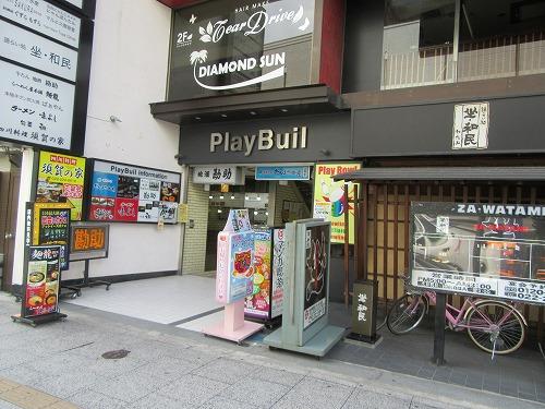1609suganoya002.jpg