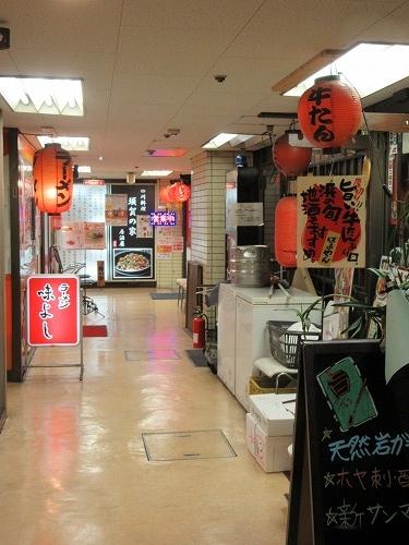 1609suganoya003.jpg