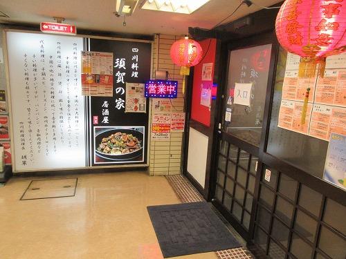 1609suganoya004.jpg