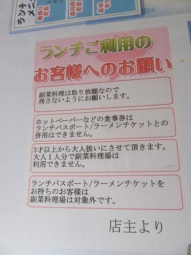 1609suganoya007.jpg