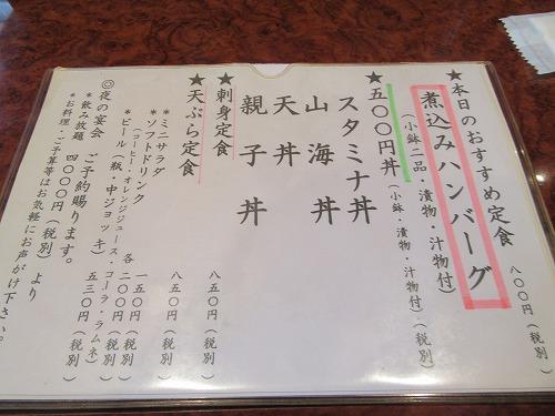 1609takemasa006.jpg