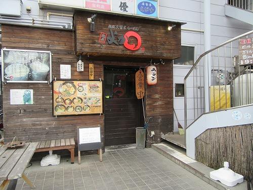 1609yokamaru001.jpg