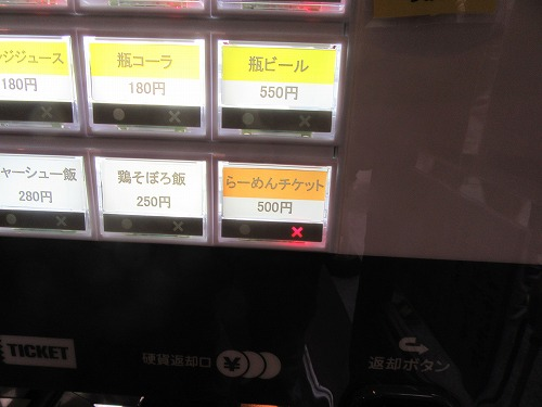 1610rokuro004.jpg