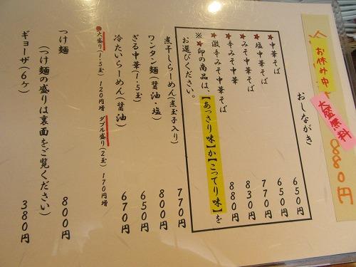 1610sakauti006.jpg