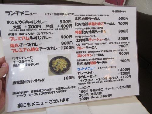 1611chiba006.jpg