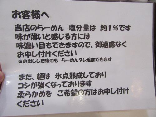 1611chiba008.jpg