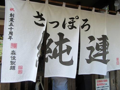 1611jyunren003.jpg