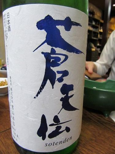 1611kitanomine006.jpg