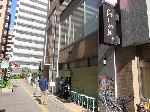 1611kuroku002.jpg
