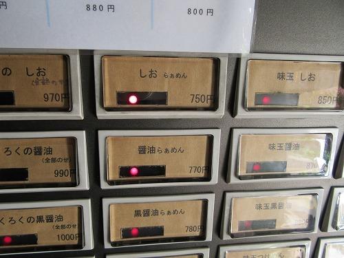 1611kuroku004.jpg