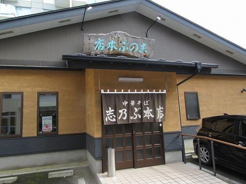 1611sinobu003.jpg