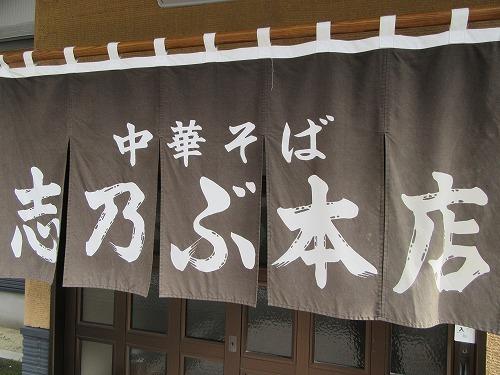 1611sinobu004.jpg