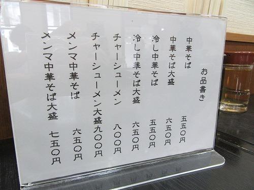 1611sinobu006.jpg