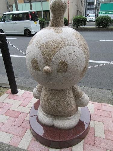 1611susinohi13.jpg