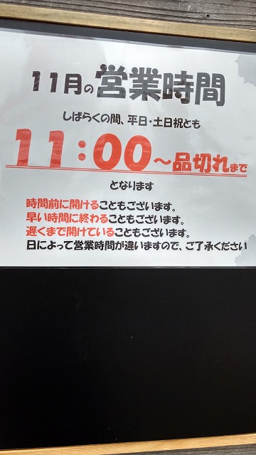 1611tiori003.jpg