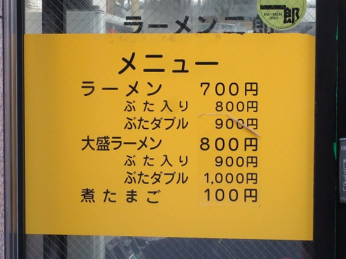 1612jiro003.jpg