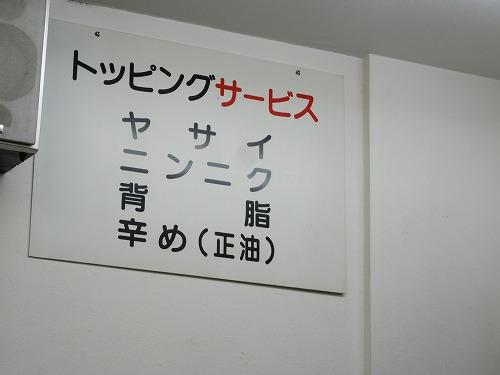 1612jiro005.jpg