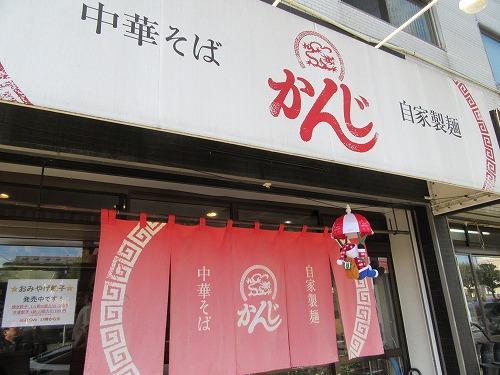 1612kanji001.jpg