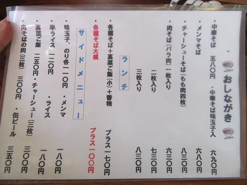 1612kanji003.jpg