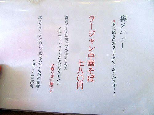 1612kanji004.jpg