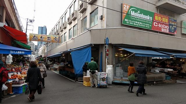 1612omikuji001.jpg