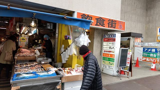 1612omikuji002.jpg