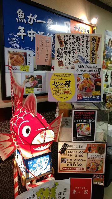 1612omikuji003.jpg