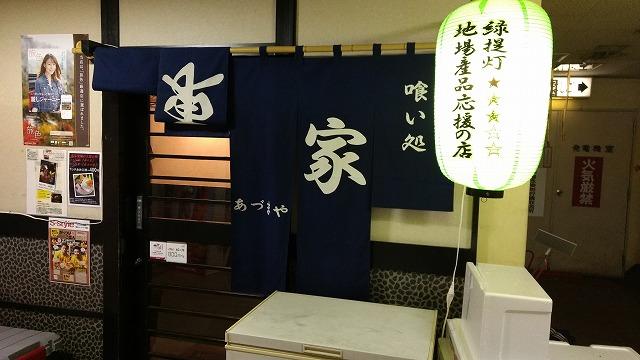 1612omikuji004.jpg
