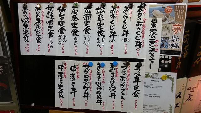 1612omikuji005.jpg
