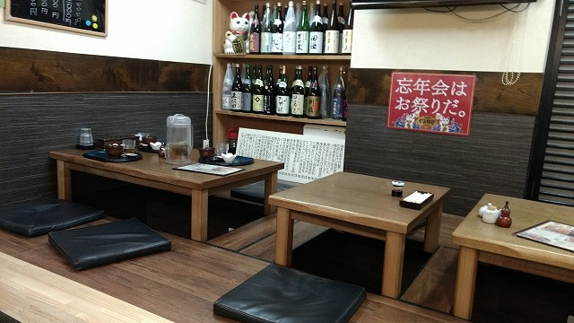 1612omikuji006.jpg