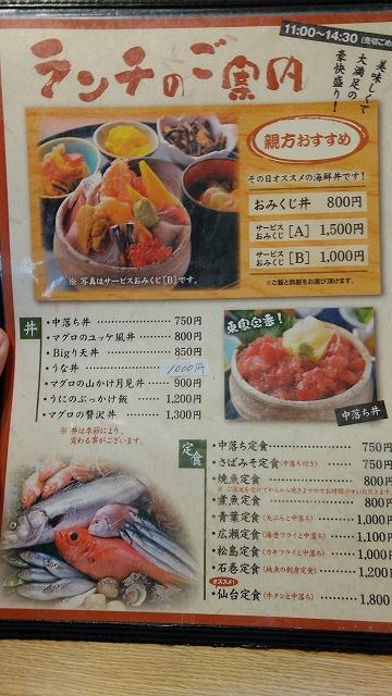 1612omikuji007.jpg