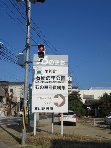 1612yakuriji001.jpg